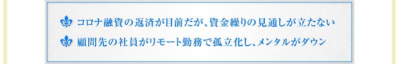 ■4月の日本キャッシュフローコーチ協会の強化研修会の中止 ■ワニマネジメント主催の企画や、出張セミナーの中止